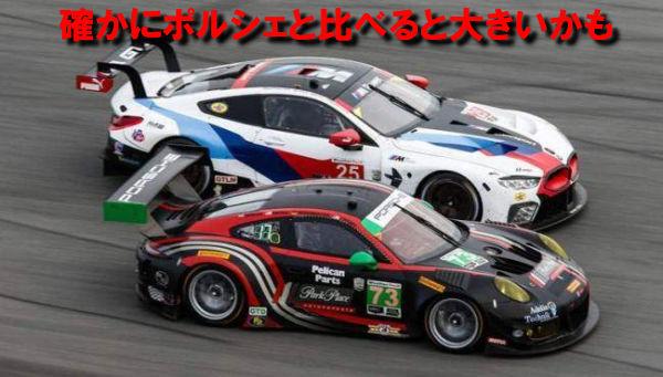 BMWM8クソコラグランプリ
